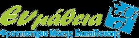 """Φροντιστήριο Μέσης Εκπαίδευσης """"Ευμάθεια"""" Logo"""